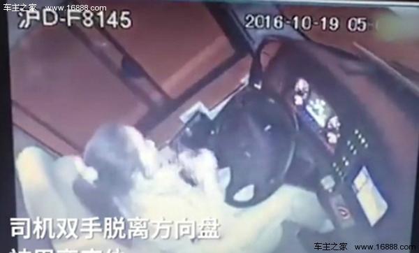 上海公交女司机撞学校围墙 只因做了这个动作