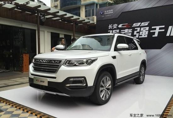 哈尔滨长安汽车公布2017新车计划 多款新车型发布高清图片