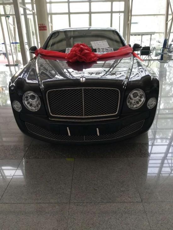 顶级防弹车宾利慕尚 最尊贵的顶级豪华车图片 114634 550x733