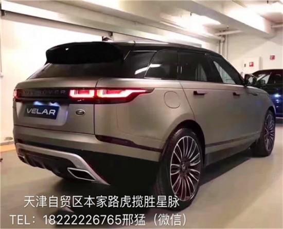 路虎家族最新SUV揽胜星脉实车曝光接受预定高清图片