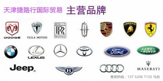 丰田霸道2700越野的代名词 中秋国庆让利大酬宾