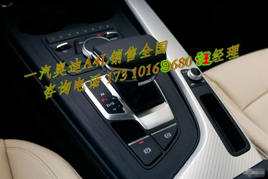 国产奥迪A4L 2.0T时尚版的行情及最便宜价格高清图片