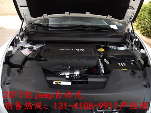 广汽菲克jeep自由光最低报价 国产自由光高清图片