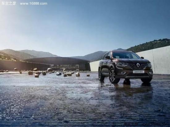 东风雷诺全新一代科雷傲-全新一代科雷傲PK全新一代CR V高清图片