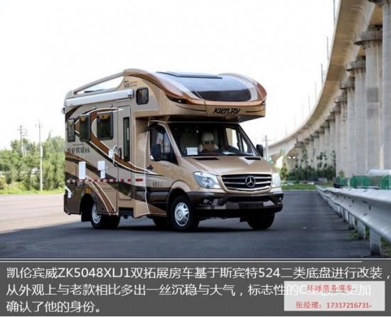 新款房车国产18万_凯伦宾威房车 国产进口房车