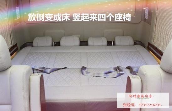 比飞机头等舱还豪华商务车,丰田考斯特与奔