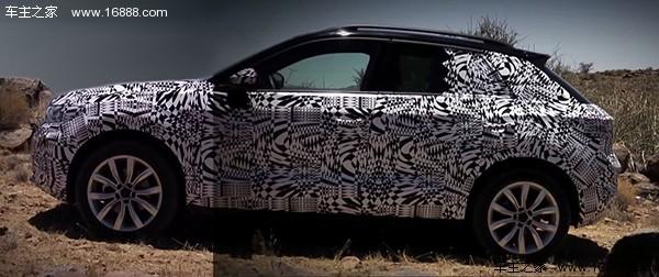 一汽大众终于要有SUV了 大众全新小型SUV消息高清图片