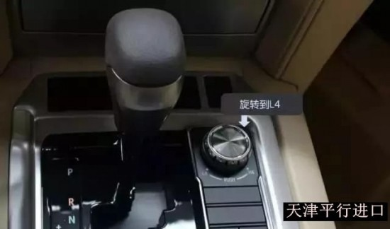 自动挡在n挡停车情况下,将高低四驱旋钮调整到l4,低速四驱模式