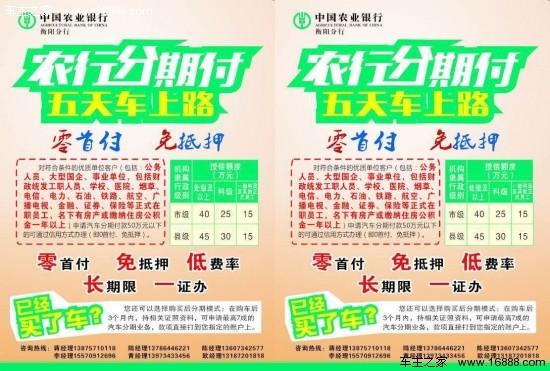 9月21-24日 2017衡阳秋季车展重磅来袭