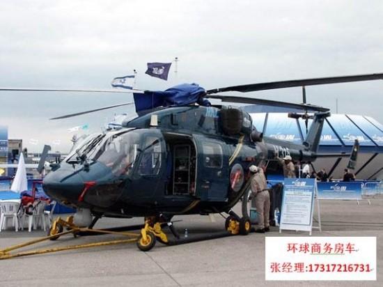 印度国产直升机再次坠机,这一次打趣开的有点大
