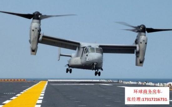 私家小飞机 私人飞机价格 上海制造厂