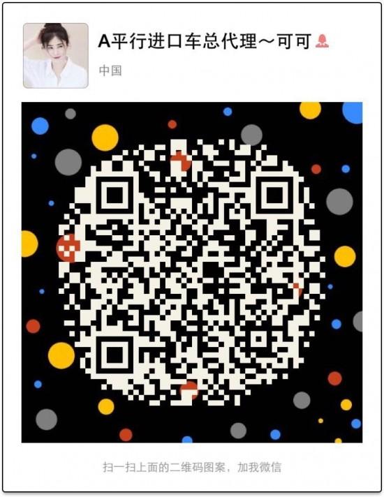 17款宝马X5最新行情金秋爆底价迎国庆