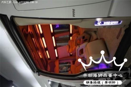 丰田面包车9座海狮商务接待车改装示意图