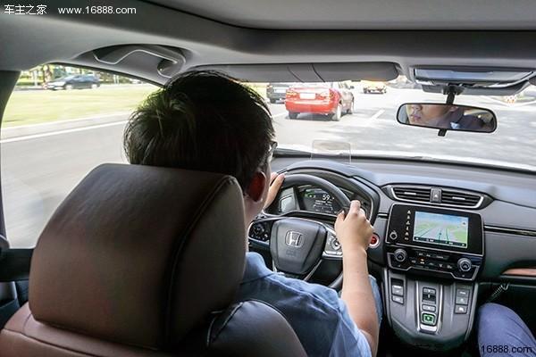 大家好 这是最省油的SUV 本田CR-V混动试驾