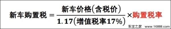 车坛周爆:新BYD唐与朗逸齐飞,新政共电动一色
