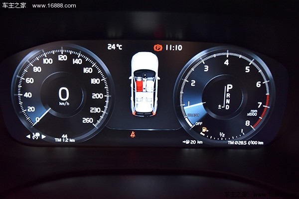 xc60汽车仪表盘故障灯图解