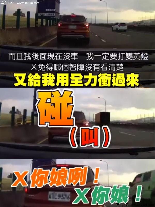 台湾司机神预言5秒钟被撞,这种情况咋办?
