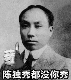 """奔驰男偷走""""宅男女神""""还趴地吃草"""