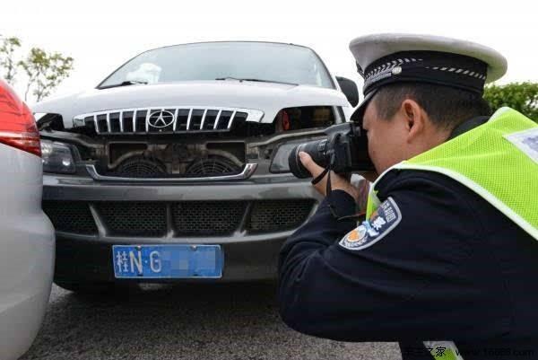 异地出事故保险员又不在场 怎么才能轻松处理问题?(图4)