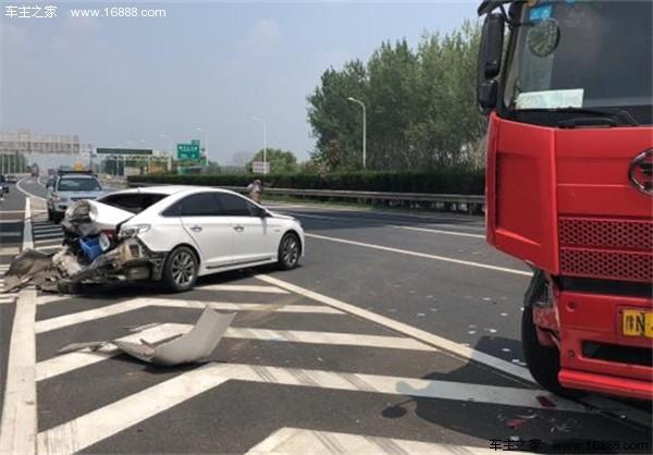 异地出事故保险员又不在场 怎么才能轻松处理问题?(图5)