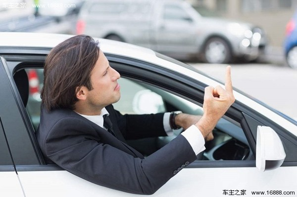 堵车时有人走应急车南阳烙花张阅读答案道插队?这是一篇实用的举报流程