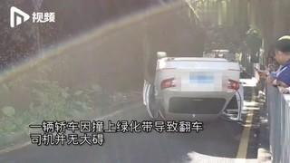 """【车事囧图】小伙""""悬"""