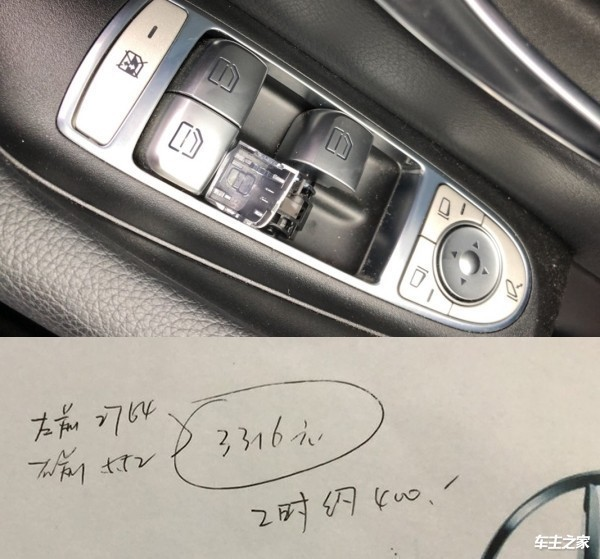 奔驰E级减震轴断裂领衔,豪车品质对得起我们的钱包吗?