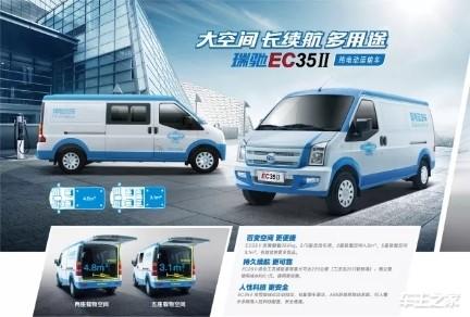 五菱箱货电动车东风小康电动面包车优惠中