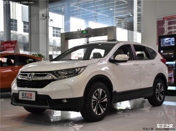 Honda中国2019年5月汽车销量发布