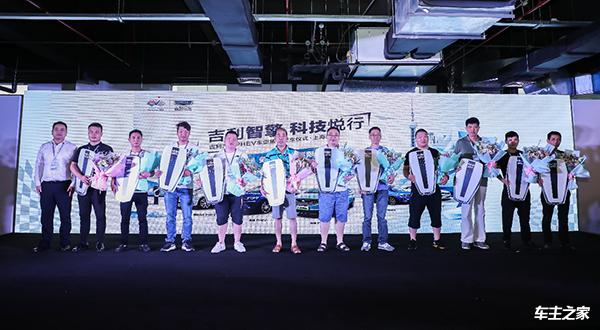 吉利汽车PHEV车型集中交车仪式·上海站 劲擎燃动