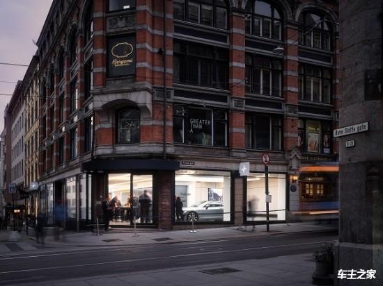 欧洲首家极星艺术空间于挪威奥斯陆正式开业