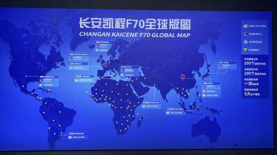 中欧合作全球共创 长安凯程F70真正世界范儿