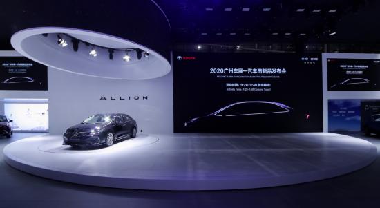 四款产品扎堆亮相广州车展 但一汽丰田亮眼的不止于产品