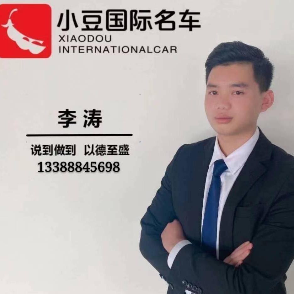 云南小豆汽车销售服务有限公司