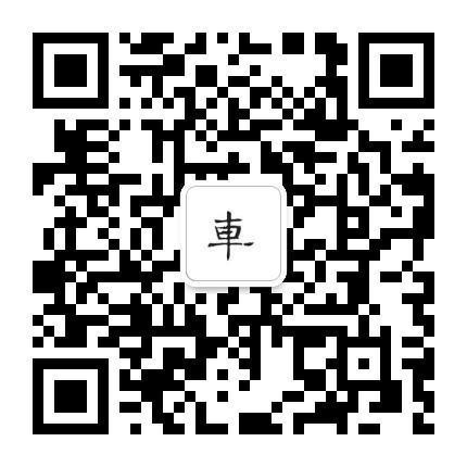 北京亦车酷汽车销售有限公司