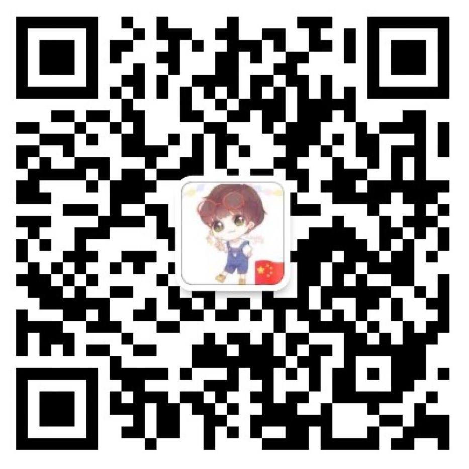 邯郸市腾耀汽车贸易有限公司