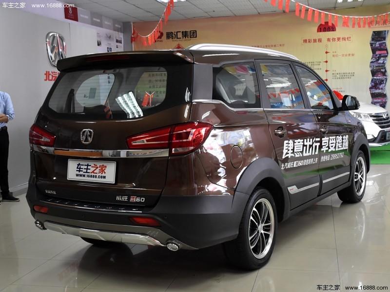 北汽威旺排行_北汽威旺创微车实力服务品牌