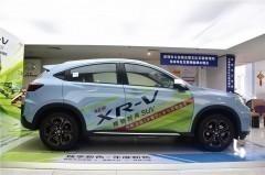 本田XR-V视频