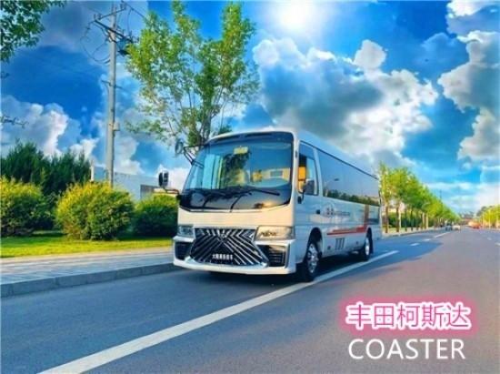 福建丰田考斯特4S店电话 一汽丰田柯斯达优惠5万