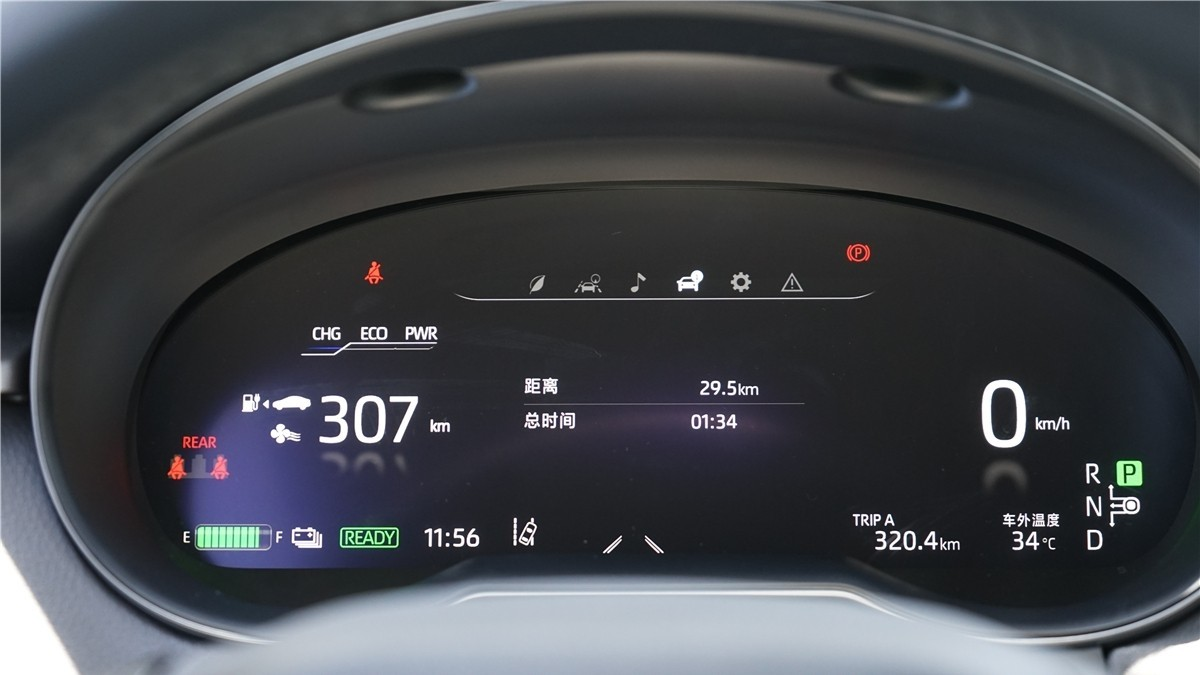 丰田C-HR EV试驾:竟给到了性能钢炮的炸裂错觉?_试驾评测 -第25张图片-汽车笔记网