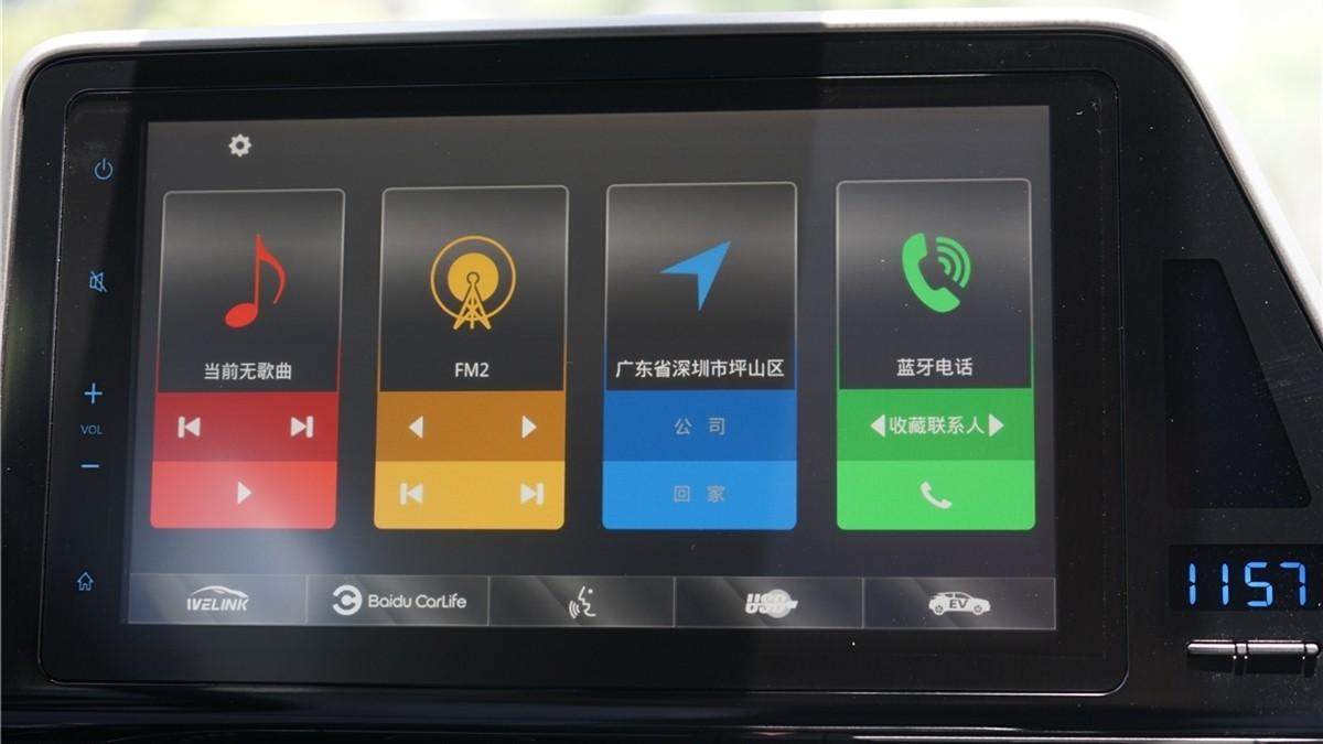 丰田C-HR EV试驾:竟给到了性能钢炮的炸裂错觉?_试驾评测 -第26张图片-汽车笔记网