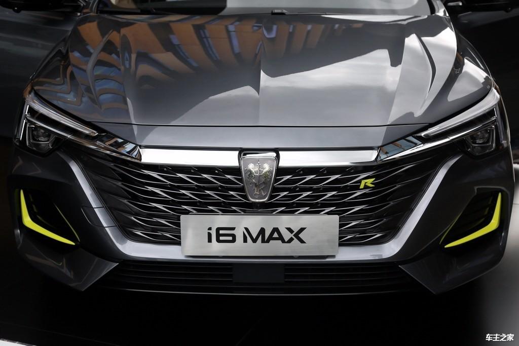 稳重的气质里藏着倔强的个性 荣威i6 MAX实拍解码_车型图解 -第4张图片-汽车笔记网