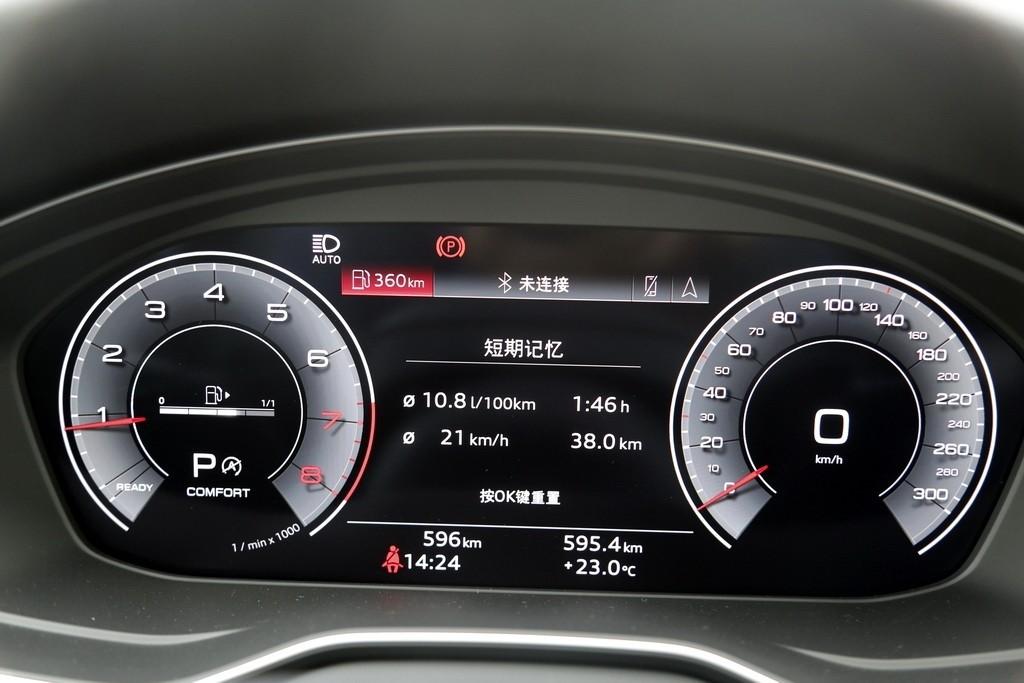 个性但不张扬  试驾新奥迪A5 Sportback_试驾评测 -第13张图片-汽车笔记网