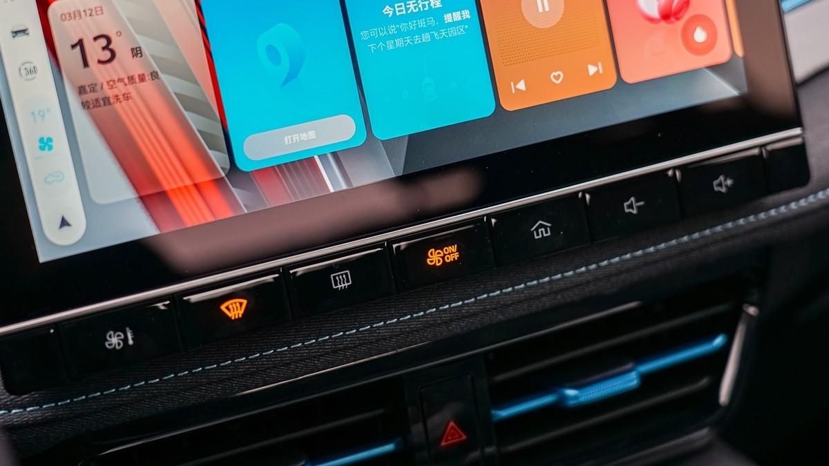 荣威全新Ei5实车体验:一切从质感的蜕变开始_车型图解 -第14张图片-汽车笔记网
