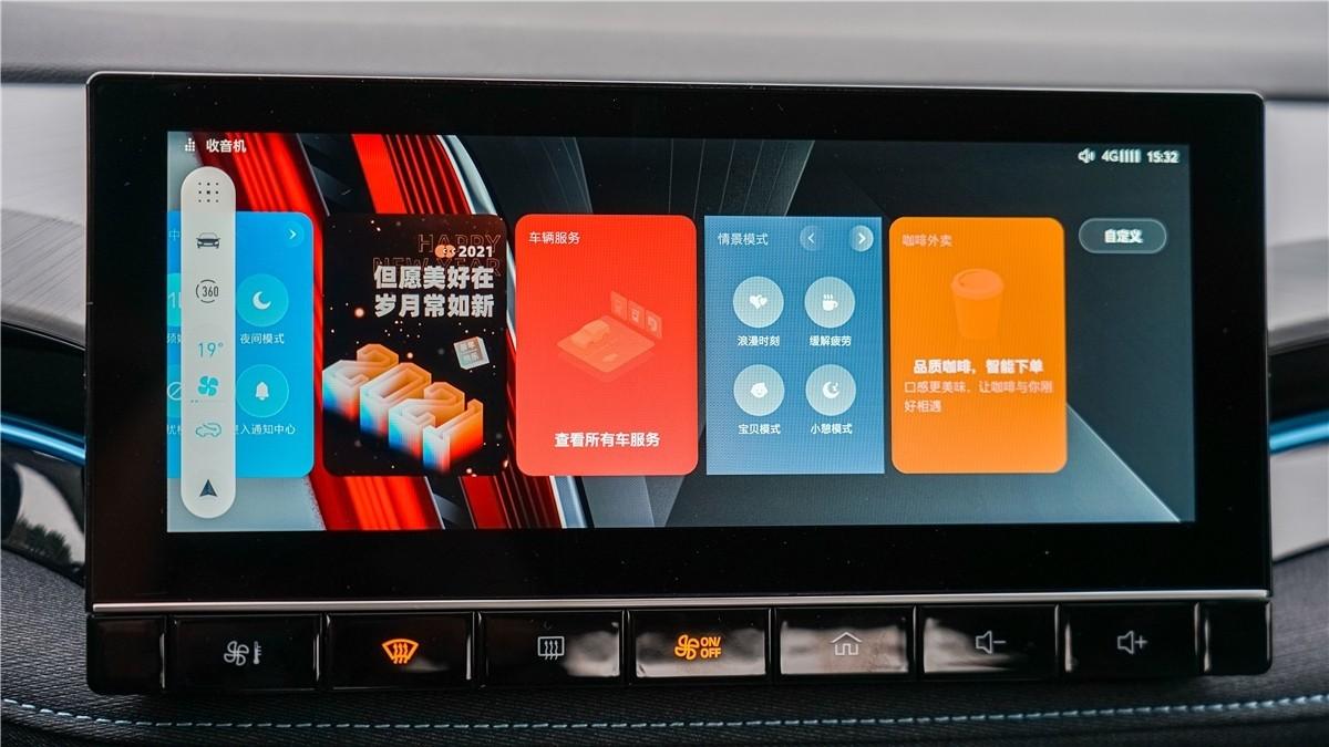 荣威全新Ei5实车体验:一切从质感的蜕变开始_车型图解 -第15张图片-汽车笔记网