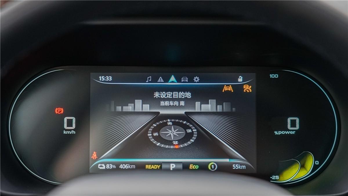 荣威全新Ei5实车体验:一切从质感的蜕变开始_车型图解 -第16张图片-汽车笔记网